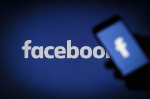 Facebook's focused on altering your account Privacy